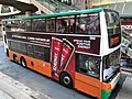 HK tram 64 view CWB 銅鑼灣 Causeway Bay 怡和街 Yee Wo Street ring shape footbridge bus body ads Coca-Cola ENERGY 能量飲品 November 2019 SS2.jpg