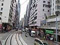 HK tram view SKW 筲箕灣道 Shau Kei Wan Road February 2020 SS2 14.jpg
