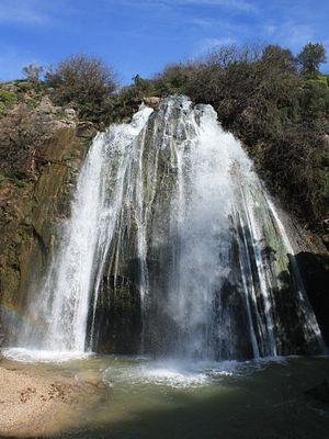 Nahal Ayun - Image: Ha Tachna fall 2