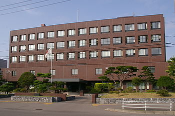 Hakodate-District-Court-... 函館簡易裁判所 - Wikipedia
