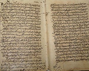Hammad al-Harrani - Hammad al-Harrani's autograph, dated 1179 A.D., Adilnor Collection.