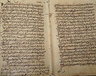 Hammad al-Harrani - Hammad al-Harrani's autograph, dated 1179 A.D., Adilnor Collection.