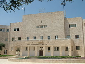 Rehavia - Jewish Agency building, Rehavia
