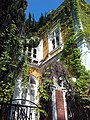 Hanchevi House, Stara Zagora, Bulgaria 01.jpg