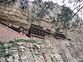Hanging Monastery 23.JPG