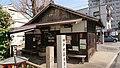 Hatanaka Jizo 20190309-02.jpg