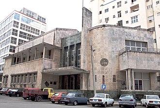 Colegio Nacional de Arquitectos de Cuba - Corner of Calles Infanta and Humboldt