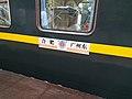 Hefei Railway Station 20170610 055207.jpg