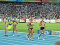 Heptathlon celebration.jpg