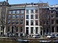 Herengracht nr. 256.JPG