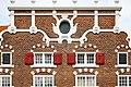 Het Stads-Bushuis, 1606, Amsterdam.jpg