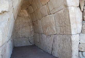 Corbel arch - Corbelled chamber with hieroglyphs in Hattusa