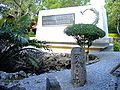 Himeyuri Monument-2.jpg