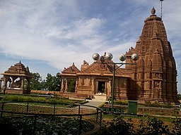 Hindu God Shiva Temple.jpg