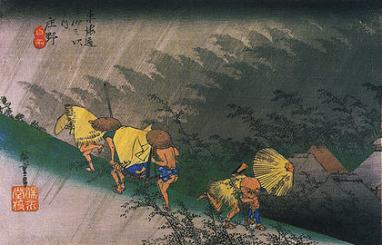 Hiroshige, Travellers surprised by sudden rain
