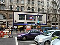 Holborn Underground Station - geograph.org.uk - 701388.jpg