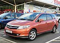 Honda Airwave registered Dublin photographed Swansea suspected grey import.JPG