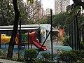 Hong Kong Society for the Protection of Children Thomas Tam Nursery School.jpg