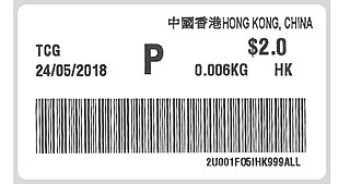 Hong Kong stamp type PO9A.jpg