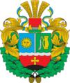 Horodotskyj rayon herb.png