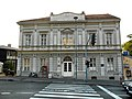"Hotel ""Nacional"", Beograd.JPG"