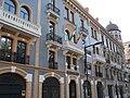 Hotel Paris Huelva.JPG