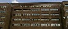 Howard University Hospital (3824131076) (1) .jpg