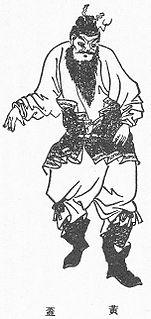 General under Sun Quan