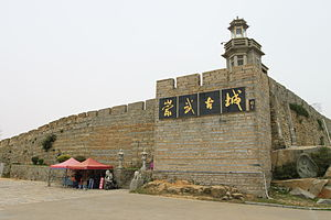 Chongwu - Chongwu walled city