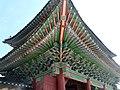 Hyehwa fall 2014 142 (Changgyeonggung).JPG