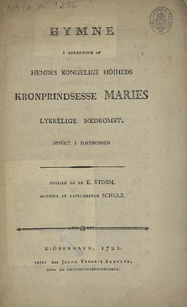File:Hymne til Kronprindsesse Marie.djvu