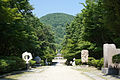 Hyogo prefectural Kabutoyama Forest Park12n3600.jpg