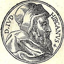 Hyrcanus I-Yohanan.jpg