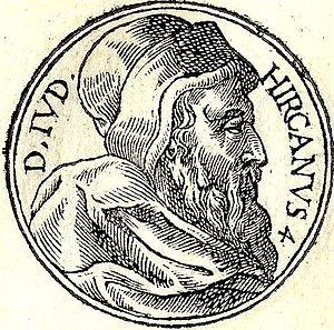 John Hyrcanus - Hyrcanus, from Guillaume Rouillé's Promptuarii Iconum Insigniorum