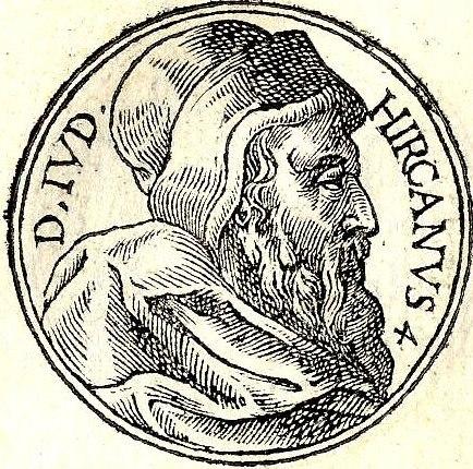 Hyrcanus I-Yohanan