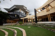 IFIM Business School campus in Bangalore
