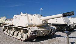 250px ISU 152 latrun 2