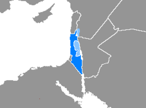 Modern Hebrew - Image: Idioma hebreo