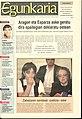 Idoia Aierbe Egunkariko azala1995.jpg
