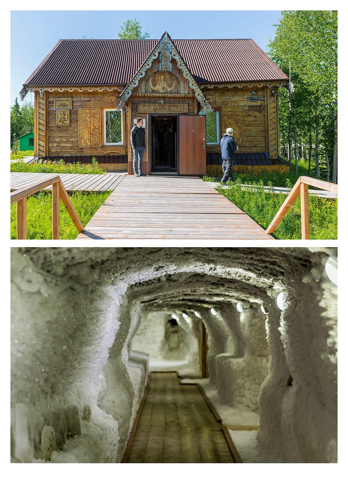 Музей вечной мерзлоты — Википедия