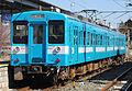 Iida line 119.JPG