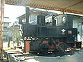 Ikasa Railway Type 1.jpg