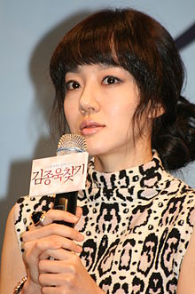 alt=Description de l'image Im Soo-jung (임수정, born on July 11, 1979) (2).jpg.