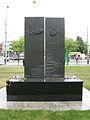 Immigratiemonument Den Haag achterzijde.jpg