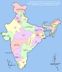 India posee 18 idiomas oficiales, 15 de los cuales son indoeuropeos