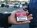 Industrialna Kharkiv (3).jpg