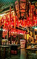 Interior of Taoist Temple, Taipei.jpg