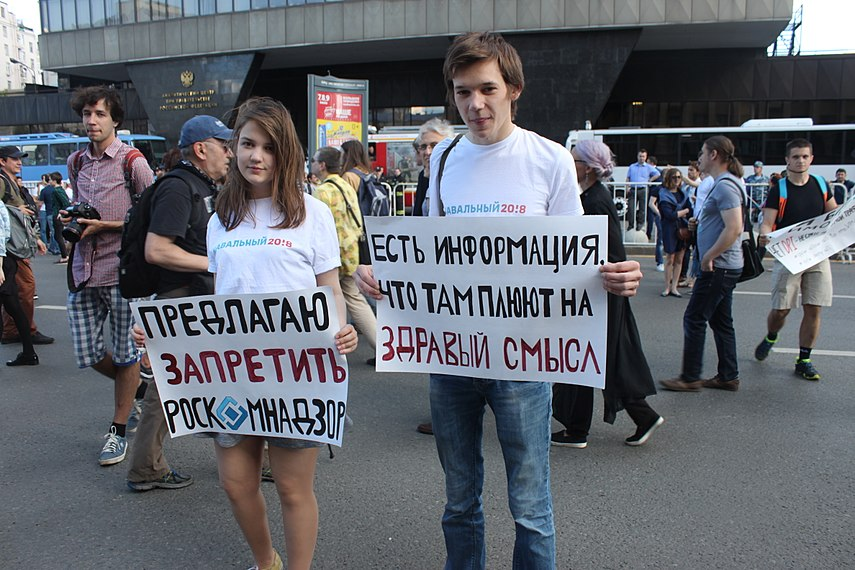 Internet freedom rally in Moscow (2017-07-23) 160.jpg