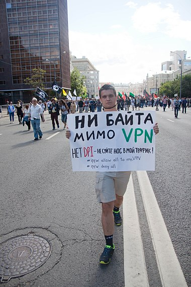 Internet freedom rally in Moscow (2017-07-23) by Dmitry Rozhkov 33.jpg