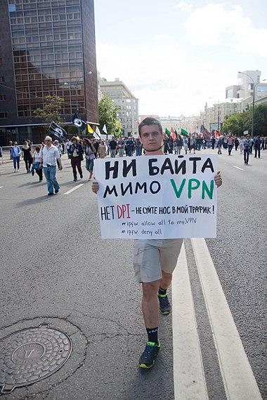 Internet freedom rally in Moscow (2017-07-23) by Dmitry Rozhkov 33.jpg